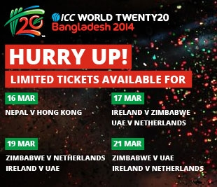 World T20 tickets running out