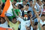 Fans get their chance to take part in the ICC Cricket World Cup 2011