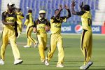 Muhumuza's bowling action declared legal