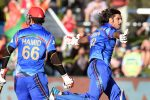 Afghanistan Dare to Dream in Debut Win