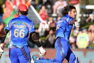 Afghanistan Dare to Dream in Debut Win - Cricket News
