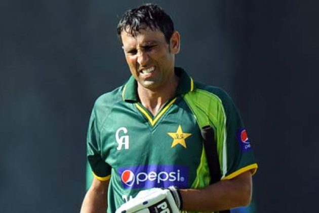 Pakistan drops Younus for ICC Champions Trophy - Cricket News