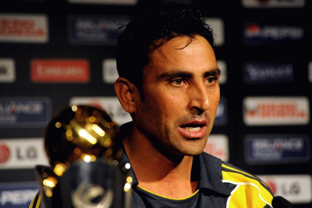 Younis Khan upbeat about ICC Champions Trophy success - Cricket News