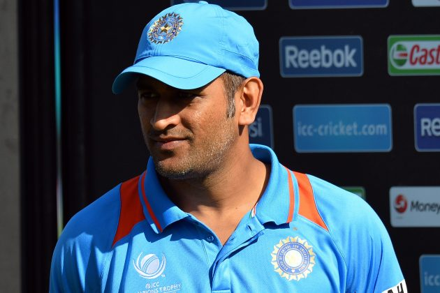 Fast bowlers will play a very important role: Dhoni - Cricket News