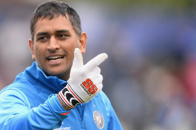 Match against Pakistan is as important as any other: Dhoni - Cricket News