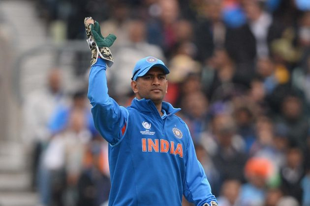 We leave it to the individuals to do well: Dhoni - Cricket News