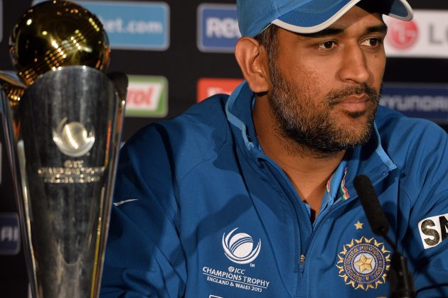 It was important to win this game: Dhoni - Cricket News