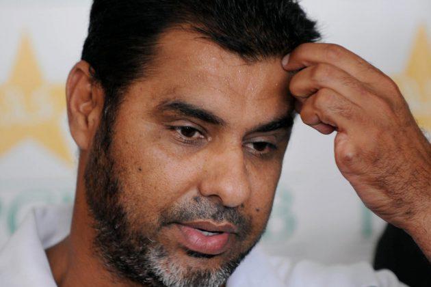 Waqar seeks CWC boost - Cricket News