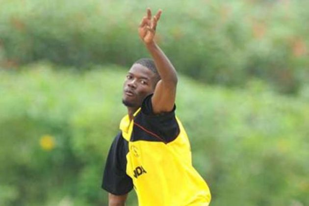 It's a chance to show the world our progress, says Arinaitwe - Cricket News