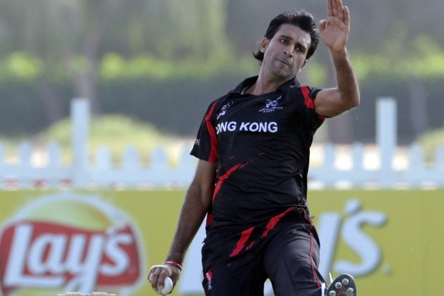 Afzal heroics lead Hong Kong to victory - Cricket News