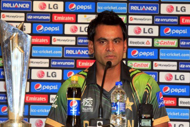 Ready to take on WT20 'favourites': Hafeez - Cricket News
