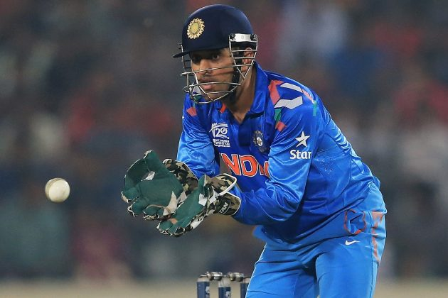 Dhoni, and the art of controlling the mind - Cricket News