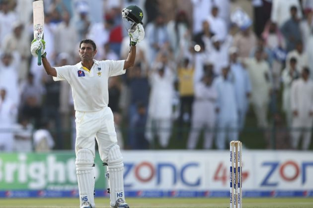 Younus double drives Pakistan dominance - Cricket News